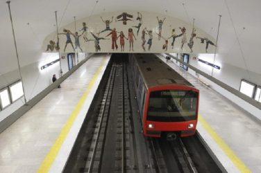Estação de Metro do Areeiro, em Lisboa